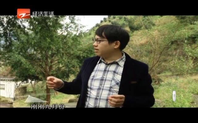20161116《茅莹今日秀》:诸子百家——为梦想众筹
