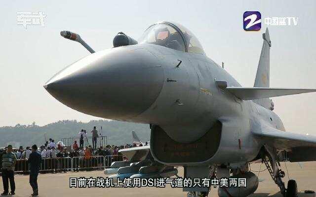 《军武》龙之翼 中国兵器秀