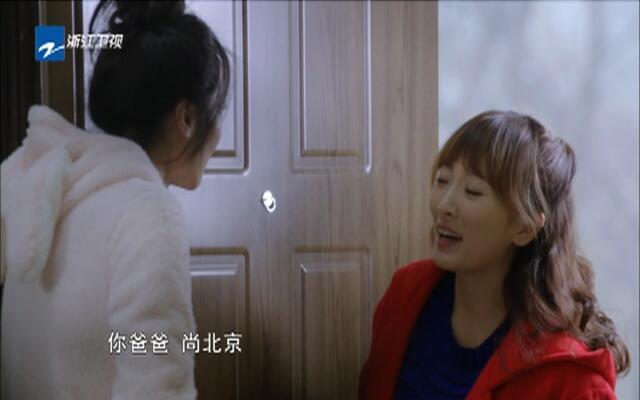 20161120《中国蓝速递》:每天19:30《嘿,孩子》
