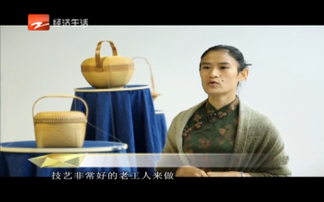 20161122《茅莹今日秀》:奇思妙想浙江行(13)——小竹编  大世界