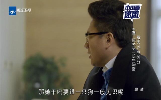 20161123《中国蓝速递》:每天19点30分《嘿 孩子》正在热播