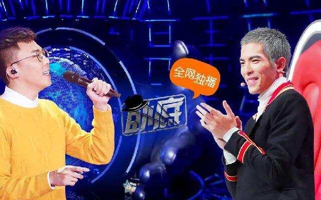 """卧底:""""大魔王""""赵骏与萧敬腾竟是""""老相好""""!素人登台《梦想的声音》靠走后门?"""