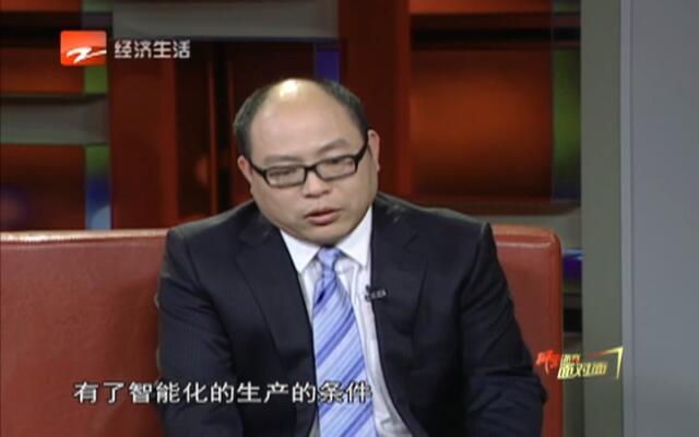 20161126《风云浙商面对面》:余杭制造特别节目