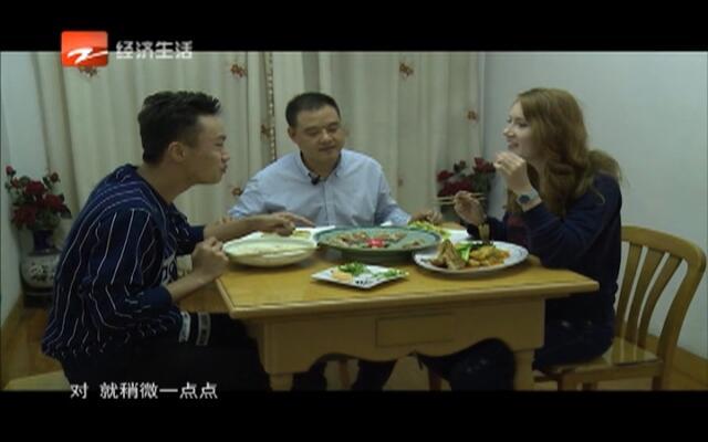20161127《48小时》:诗画浙江——金华站