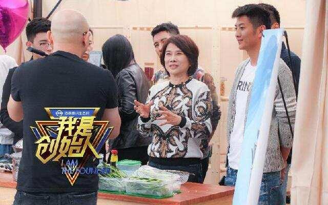 《我是创始人》第5期:董明珠网络直播首度开唱 陈汉典助阵后浪队献舞