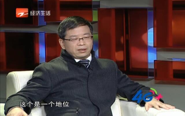 20161203《风云浙商面对面》:展示浙商风采  把握经济脉搏