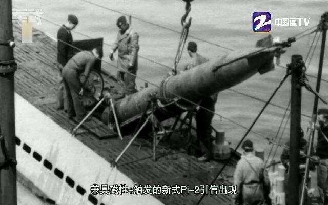 《军武次位面》第三季第36期  二战美德鱼雷为何各种不靠谱?