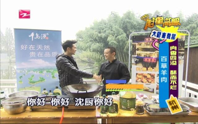 20161218《厨星高照》:今天去哪吃——雪花纯生  人气美食季  杨家海鲜