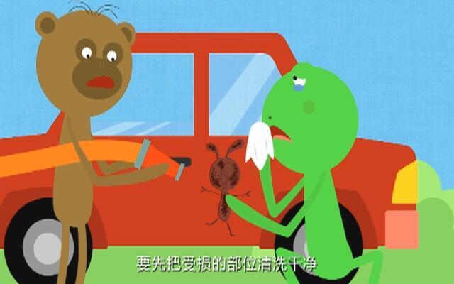 飞碟一分钟:一分钟教你手动修复汽车划痕
