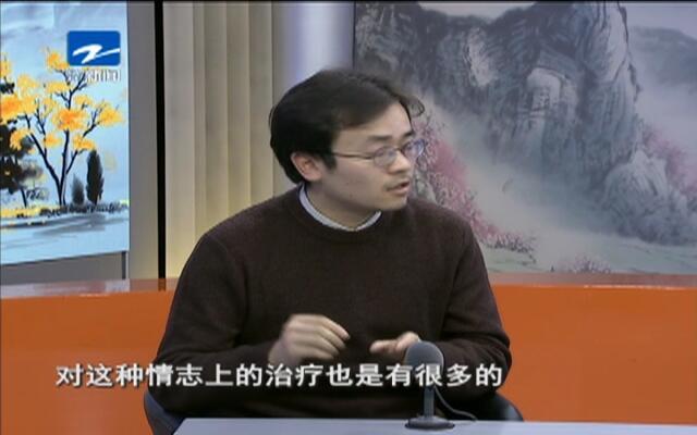 """20161221《养生大国医》:""""心身障碍""""知多少?"""