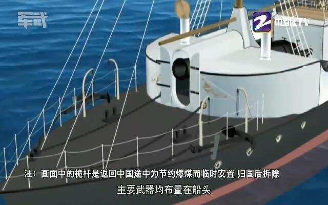 《军武次位面》第三季第38期 近代中国海军在世界排第几?