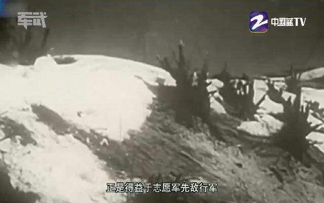 【军武第39期】中国志愿军单兵装备揭秘