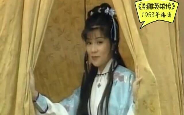 毁童年!90年代经典剧穿帮猴赛雷!