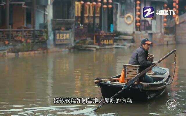《更杭州》(古镇年味)这块连某宝都淘不到的限量版老底子点心,不到20元,就在杭州边上