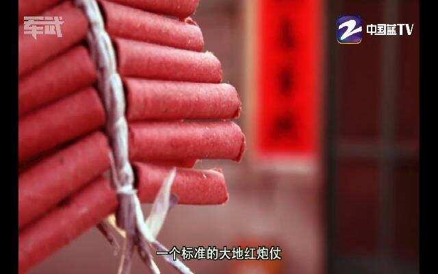 【军武次位面】春节特别篇:切勿模仿的炮仗作死玩法
