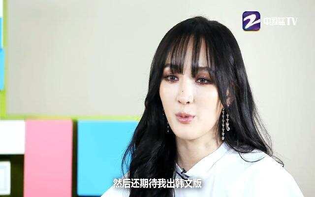 2017年音悦V榜 密谈室 第3期 孟佳 江映蓉