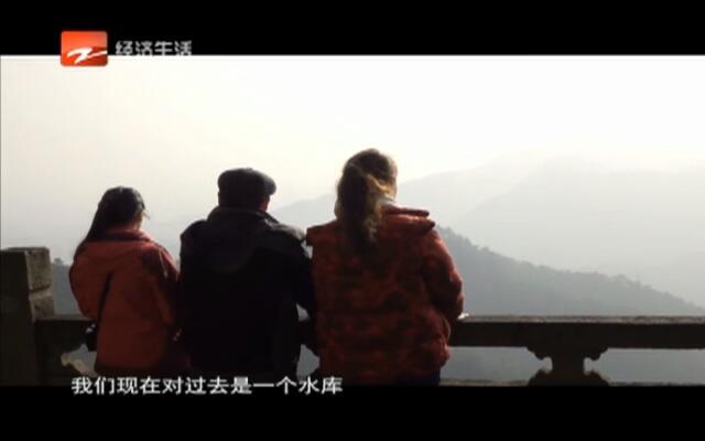 20170131《48小时》:还乡——建德站