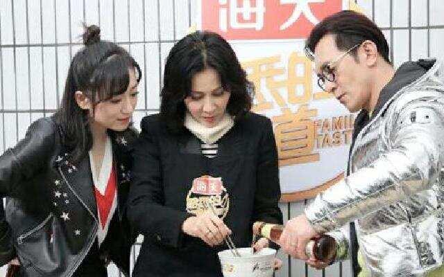 第二季《熟悉的味道》:刘嘉玲学习制作蛋饺 只为寻找熟悉的味道
