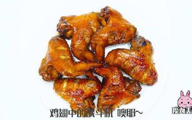 魔力电影:红烧视频膀,我喜欢吃!-v魔力-中国蓝TV鸡翅美食云图片