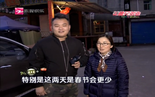 20170216《美食兄弟连》:美食特工队——山海瞻岐  老味道  敲骨酱