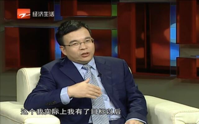 20170218《风云浙商面对面》:风云对话——专访大华股份董事长  傅利泉