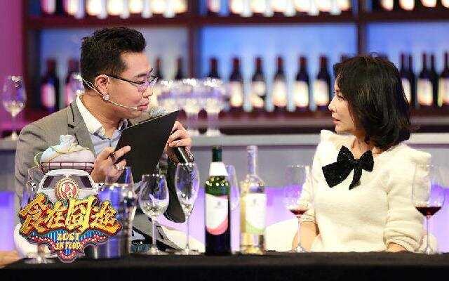 《食在囧途》第10期:酒迷刘嘉玲空降食囧 爆圈内好友酒后囧事