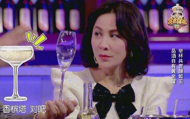 《食在囧途》品酒师成读心专家 刘嘉玲爆心中所爱