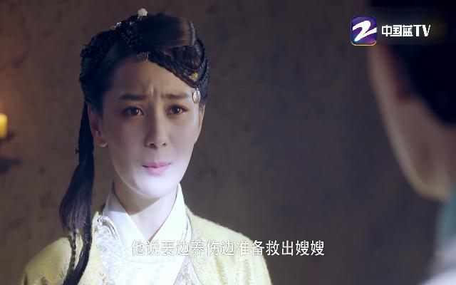 大唐荣耀 第47集