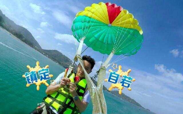 第二季《二十四小时》韩庚上天又入海 拼尽全力完成任务