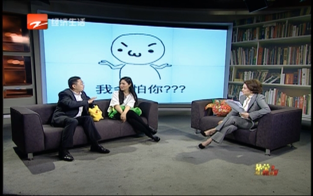 20170306《茅莹今日秀》:地铁辱骂——你会站出来吗?