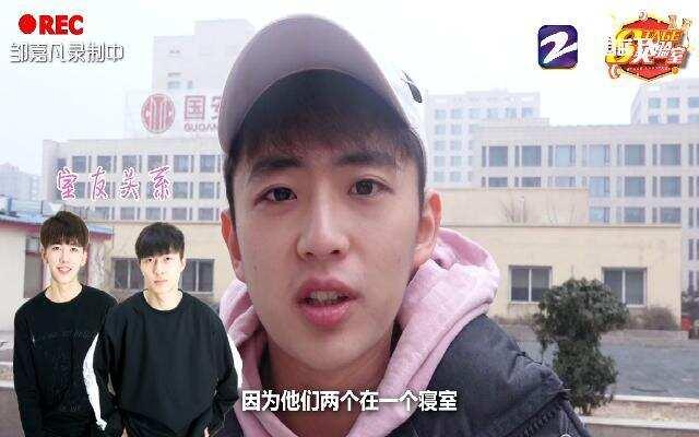 2017年音悦V榜 Stage实验室