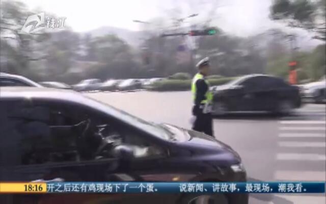 交通大整治知晓度提升  杭州景区双休日限行大巴车需按引导