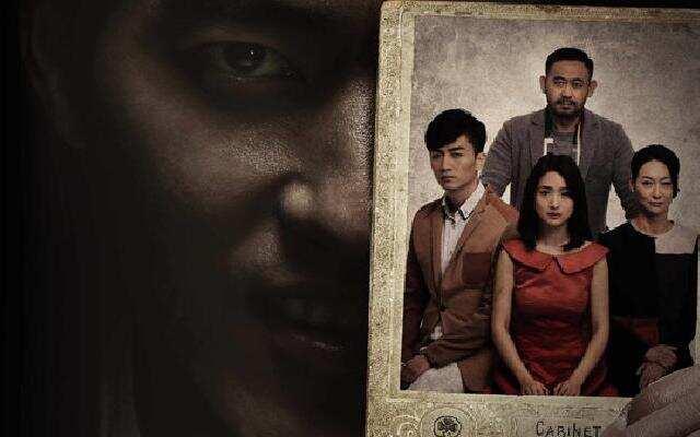 《神秘家族》陈晓林依晨陷重口味犯罪