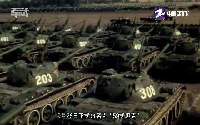 《军武次位面》第四季 第1期:共和国战史·珍宝岛冲突