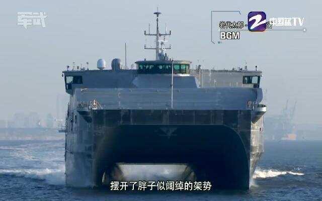 《军武次位面》第2期:饱受争议的美国科幻战舰
