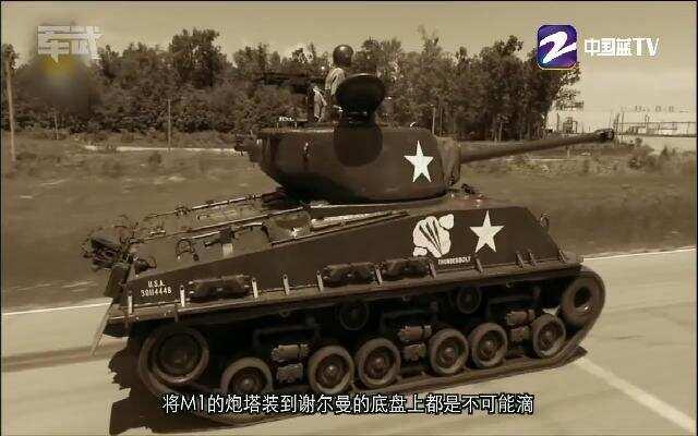 《军武mini》第21期物料 人间最强坦克,是否真实存在?