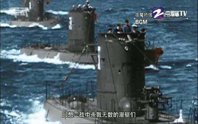 《军武次位面》第3期:人类恐怖潜艇,半天废掉美国
