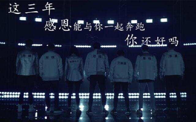 《挑战者联盟》第三季—《奔跑吧》奔跑吧宣传片
