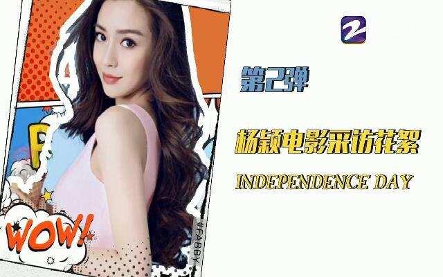 高言值路人:歪果仁围观哪个中国明星英语最6?