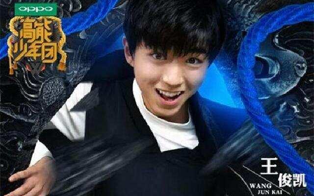 《高能少年团》王俊凯送餐路坎坷 与田亮的水上对决