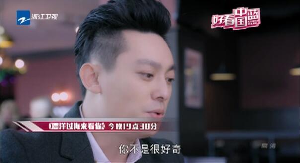 20170416《好看中国蓝》