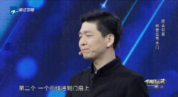 20170423《华商启示录》:吴晨曦——站大角度  做小事情