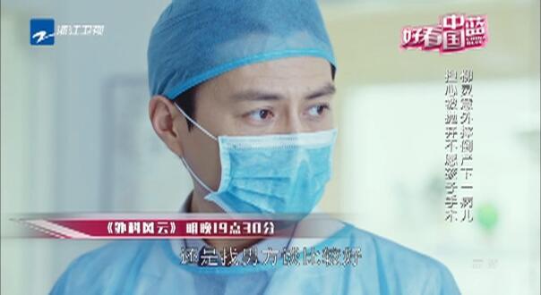 柳灵意外摔倒产下一病儿  担心被抛弃不愿孩子手术