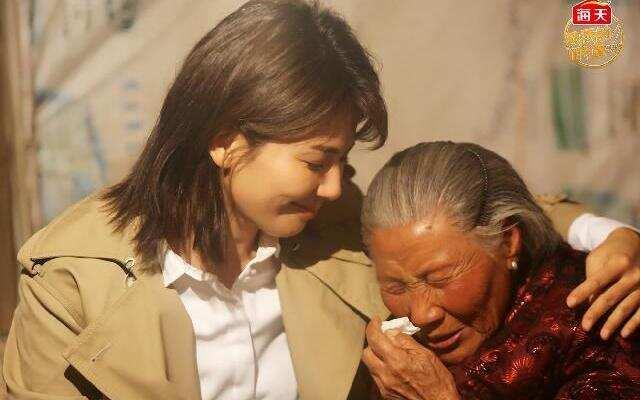 第二季《熟悉的味道》:终于等到奶奶回家 二人久别重逢相拥而泣