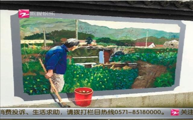 杭州馒头山重现老底子的生活场景