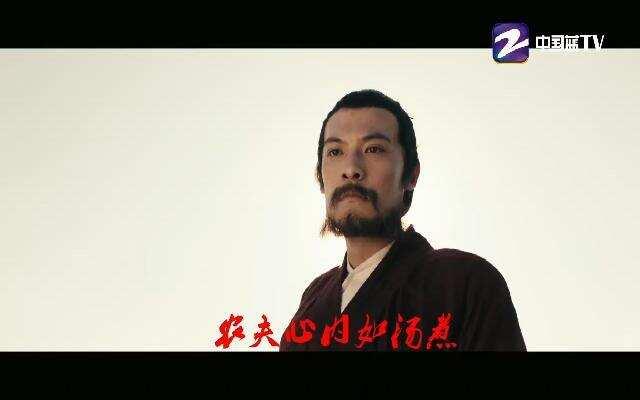 《水浒恶人传之黄金七镖客》主题曲《少年侠气》MV