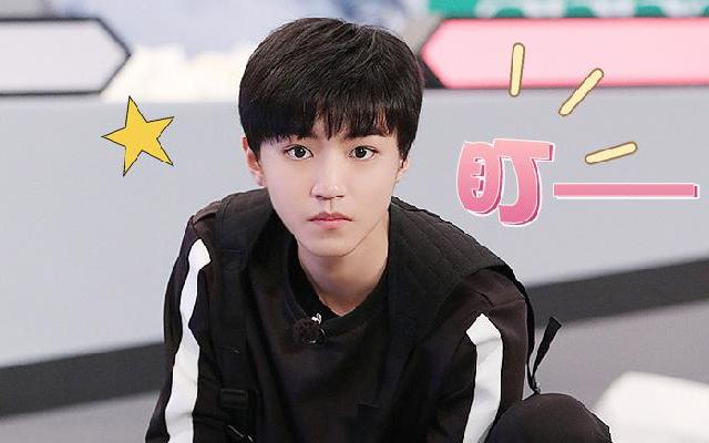 《高能少年团》王俊凯接连得分 火鸡面挑战辣翻少年