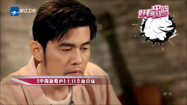 《中国新歌声》七月全新登场