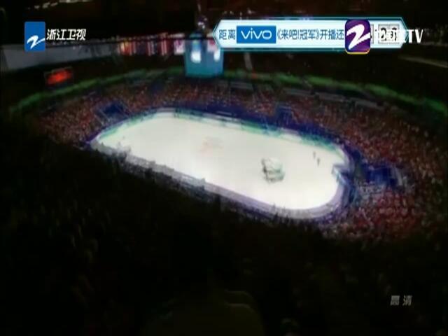 《来吧冠军2》第2期:贾乃亮秀冰上特技 宋茜挑战速滑冠军