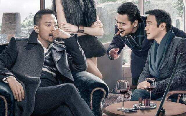 黎明张涵予献唱《抢红》推广曲《大宝》MV